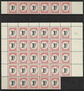 South West Africa 1931 Postage Due 1d Marginal Blocks SG D48 Superb MNH