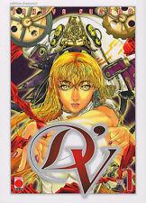 Collection complète de mangas D'V - 3 tomes - Panini Manga - DV