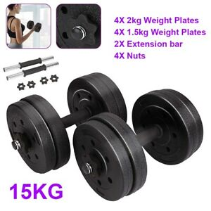 15KG Dumbbells  Weights Workout Gym Fitness Aerobic Exercise Iron Pair  Hand
