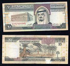 10 riyals Saudi Arabian 1983  BB+/VF+  *