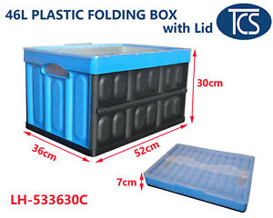 TCS Foldable Plastic Storage Box/ Container/ Carrying Crate with Lid - 58L & 46L