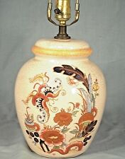 MID CENTURY ORIENTAL ASIAN  HAND PAINTED GINGER JAR CERAMIC LAMP