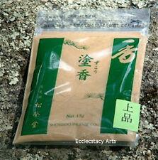 Shoyeido-Gokuhin Rubbing Incense-Body Powder-Japanese-All Natural Fragrance
