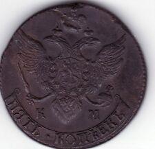 RUSSIA 1795 5 KOPEKS KM UNC / RUSSIAN COPPER 1795 5 KOPECKS KM UNC - RARE