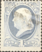 Scott #206 US 1882 1 Cent Franklin Bank Note Postage Stamp XF
