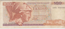 1978 Greece 100 Drachmai Banknote CURRENCY EUROPEAN BILL