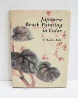 Kohei Aida Japanese Brush Painting In Color 1973 First Edition Book