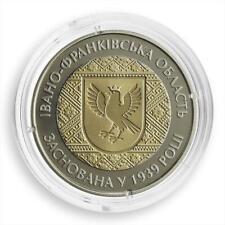 Ukraine 5 hryvnas 75 years of Ivano-Frankivsk Oblast region bimetal coin 2014
