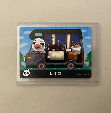 Piper #04 *Authentic* Animal Crossing Amiibo Card | NEW | JPN Version |