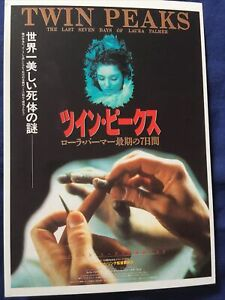 Twin Peaks Fire Walk With Me 1992 Japanese Movie Poster Postcard David Lynch