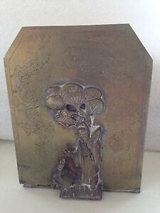 Vintage Chinese Solid Brass Bookend with Old Wise Man Crane Double Drag on Motif