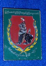 Insigne BROCHE birmanie BURMA MYANMAR asie ASIA MEDAILLE MILITAIRE army UNIFORME