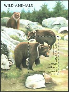 Mint S/S Fauna Wild Anmals Bears 1996  from  Afghanistan    avdpz