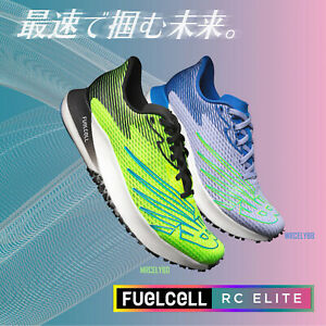 New Balance FuelCell RC Elite Carbon Men Women Racer Running Shoes NB Pick 1