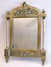 Antique Neoclassical Style Silvered Metal Mirror, Late 19th-Early 20th C