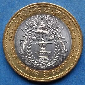 CAMBODIA - 500 riels BE2538 1994 KM# 95 Norodom Shihanoukk - Edelweiss Coins
