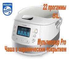 Philips HD4734 Viva Collection Multicooker 5L 22p RU Мультиварка Multivarka 220V