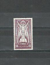 R1223 - IRLANDA 1969 - LOTTO USATI DIFFERENTI N°230B - VEDI FOTO