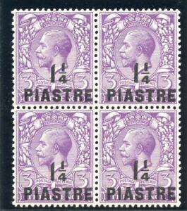 British Levant 1913 KGV 1¼pi on 3d dull reddish violet block MNH. SG 37. Sc 42.