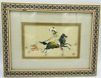 "Persian Hand-Painted Bone Marquetry Khatam Inlaid Wood Frame 10 1/2"" x 8"""
