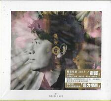 Hacken Lee Remakes by Hacken II 2 李克勤 復克II 2 CD NEW Hong Kong Limited Ed. 2017