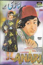 ANARI - URDU COLOUR - NADEEM - SHABNAM - NEW PAKISTANI FILM DVD
