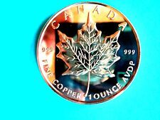 Canadian Maple Leaf  1 oz Copper Art Round