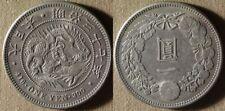 Japan : Yr37/1904  1 Yen  CH.UNC  #A25.3  IR7212