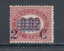 Italy Sc 37 MNH. 1877 2c surcharge on 2c lake Official