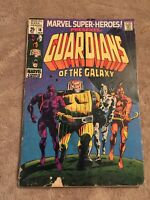 Marvel Super-Heroes #18 1st Guardians of the Galaxy [Marvel Comics, 1969]