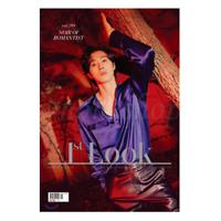 1st LOOK 2020 December Korea Whole Magazine U-KNOW Kim Ha-neul etc.