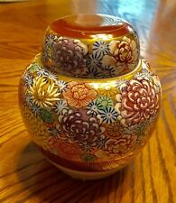 Small Chinese / Japanese Ginger Jar with Lid