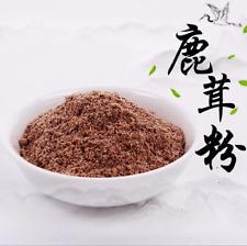 Pure Deer Antler Velvet Extract Powder 200g (7.1oz) free shipping