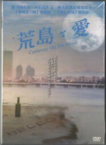Castaway on the moon (Korea 2009) TAIWAN  DVD REGION 3 ENGLISH SUBS