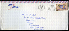 Hong Kong 1980's Commercial Airmail Cover To UK #C32491