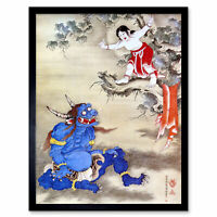 Shohaku Mountain Child Demon Japan Painting Wall Art Print Framed 12x16
