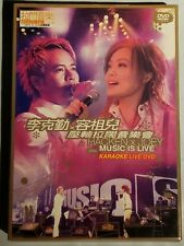 HK DVD x2 Hacken Lee 李克勤 Joey Yung 容祖兒 music is live 李克勤x容祖兒壓軸拉闊音樂會 13461-3