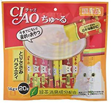CIAO CHURU For Cat Torisami Variety 14g × 20P Japan import NEW