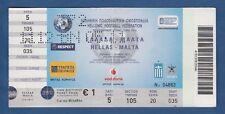 Orig.Ticket   EM Qualifikation  04.06.2011   GRIECHENLAND - MALTA  !!  SELTEN