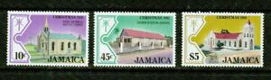 JAMAICA  -1981- CHRISTMAS-VF**