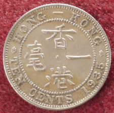 HONG KONG 10 cents 1935 (E0403)