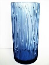LALIQUE Vase, NEW MOON, SAPPHIRE Blue, Paris, France, NEW in Box