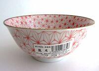 "Blue Moon Japan Oriental Soup Rice Noodle BOWL 5 3/4"" White RED KY56-499 Set 2"