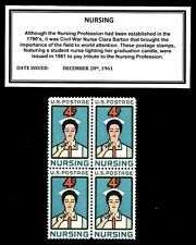 1961 - NURSING - Vintage Block of Four Mint U.S. Postage Stamps