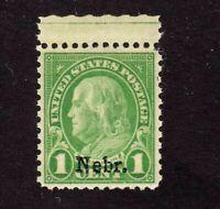United States stamp #669, MNHOG, XF, selvage, SCV $28.00