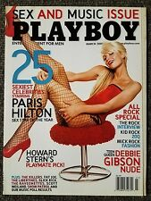 Vintage Playboy Magazine March 2005 Paris Hilton, Howard Stern, Debbie Gibson