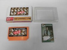 Hon Shogi -- Boxed. Famicom, NES. Japan game. Work fully. 10405