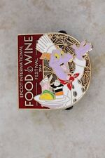 Disney Trading Pin Walt Disney World Festival Figment 2016 Food and Wine Dated