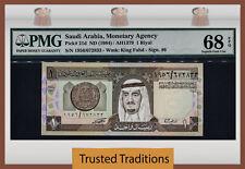 """TT PK 21d 1984 SAUDI ARABIA 1 RIYAL """"KING FAHD"""" PMG 68 EPQ SUPERB GEM UNC!"""