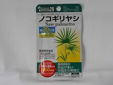 SUPPLEMENT SAW PALMETTO MADE IN JAPAN Produced for DAISO JAPAN